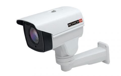 Cámaras de videovigilancia Provision-ISR I5PT-390AHDX10 cámara de vigilancia Cámara de seguridad CCTV Interior y exterior Bala 1920 x 1080 Pixeles Pared