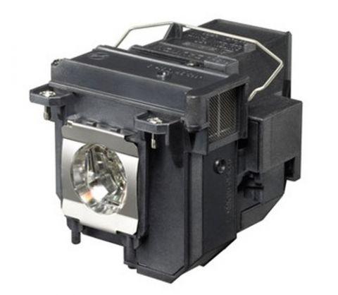 Accesorio Epson ELPLP71 lámpara de proyección 485 W UHE